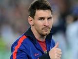 Месси вышел на шестое место среди бомбардиров чемпионатов Испании