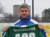 Александр ЧИЖЕВСКИЙ: «Нас, футболистов «Карпат», называли «бандерами»