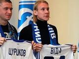 «Динамо» представило новичков (полный отчет о пресс-конференции)