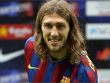 Дмитрий Чигринский: «Барселона» - это не «Шахтер»