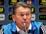«Динамо» — «Генк» — 0:1. Послематчевая пресс-конференция