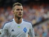 Андрей ЯРМОЛЕНКО: «На Евро-2016 первая задача сборной Украины — выйти из группы»