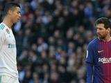 «Барселона» и «Реал» впервые за 11 лет сыграют без Месси и Роналду