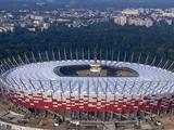 Варшавской евроарене присвоено имя львовянина