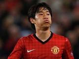 Синдзи Кагава: «Пока я не доволен тем, чего добился в «Манчестер Юнайтед»