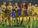Рейтинг ФИФА: Украина вернулась в ТОП-20