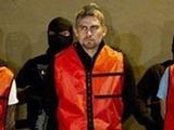 Вратарь сборной Мексики арестован за участие в банде, похищавшей людей