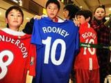 «Манчестер Юнайтед» выпустит свои акции на азиатскую биржу
