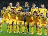 За выход на ЧМ-2014 игроки сборной Украины получат 2 млн долларов