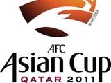 Катар оштрафован за нарушение регламента Кубка Азии на 2000 долларов