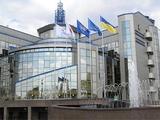 КДК оштрафовал «Динамо» на 25000 гривен