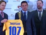 Руслан ЛЮБАРСКИЙ: «Я — живая история для молодых словаков»