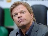Кан выступает за введение плей-офф в бундеслиге