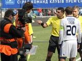 Болельщики «Черноморца» и «Динамо» обеспечили каналу «Футбол» максимальную долю телесмотрения