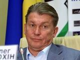 Олег БЛОХИН: «Сделал заявление, и Суркис взялся за голову»