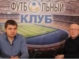 Мадзяновский: «Ультрас позиционируют себя «людьми свободных взглядов»