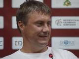 Александр ХАЦКЕВИЧ: «Мы настроены только на победу»