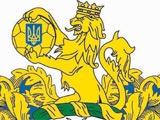 Первая и вторая украинские лиги обзавелись генеральным спонсором