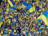 Поддержи сборную Украины на Евро-2016!