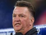 Луи ван Гал: «Игра футболистов «Баварии» в матче с «Боруссией» — позор»