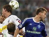 «Боруссия» — «Динамо» — 1:3. Отчет о матче