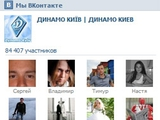 Мы «ВКонтакте»: новый дом! Присоединяйся к группе сайта!