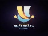 Розыгрыш следующего Суперкубка Испании состоится в Китае
