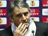 Роберто Манчини: «Моя команда не до конца готова к сезону»
