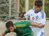 Первая лига. «Динамо-2» – «Авангард» – 1:1. ВИДЕО