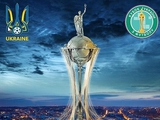 Стали известны все 20 участников 1/16 финала Кубка Украины
