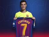 Филиппе Коутиньо сменил игровой номер в «Барселоне»