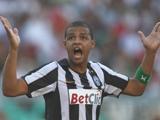 «Ювентус» спас своего игрока от «социального скандала»