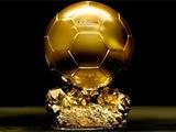 «Золотой мяч»: за кого голосовали представители Украины