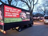 В Германии прошла акция протеста против проведения ЧМ-2018 в России
