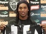 «Атлетико Минейро» выпустит номерные майки для болельщиков