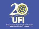 Билеты на матч Украина — Франция закончились?