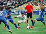 «Динамо» – «Днепр» – 1:0. Крещение чемпионом
