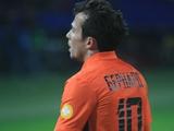Бернард торгуется с «Миланом»