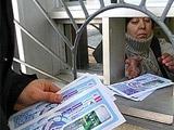 Билеты на матч Украина — Канада — от 50 до 200 грн