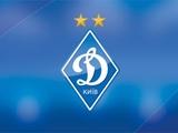 НБУ терроризирует «Динамо»