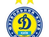 «Динамо»: полтора состава для сборных