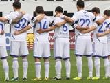 Матчи чемпионата Франции начнутся с минуты молчания