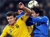 Украина — Италия — 0:2. Отчет о матче