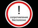 «Шахтер»: Сопротивление бесполезно!