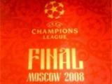 РФС оштрафовали за рекламу пива на финале Лиги чемпионов