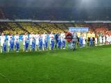 Чемпионат Украины 2014/2015 стартует в последний уикенд июля