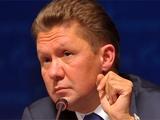 Алексей Миллер: «Интерес объединенному чемпионату очень большой»
