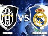«Фортуна Live» про финал Лиги чемпионов «Ювентус» — «Реал»