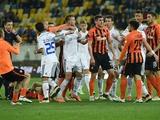 Кто несет ответственность за скандал с «Динамо» и «Шахтером»