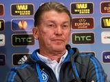 Олег БЛОХИН: «Не пропустить гол и забить два!»